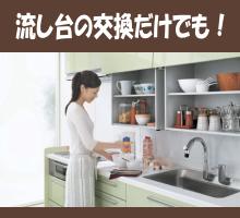 TOTOシステムキッチンの写真