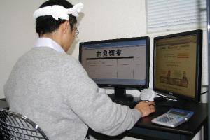 松本リフォーム社のイメージ画像