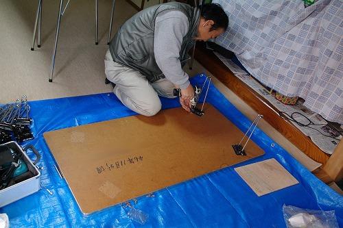 昭和46年新調の机