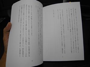 リフォーム小冊子(本文)